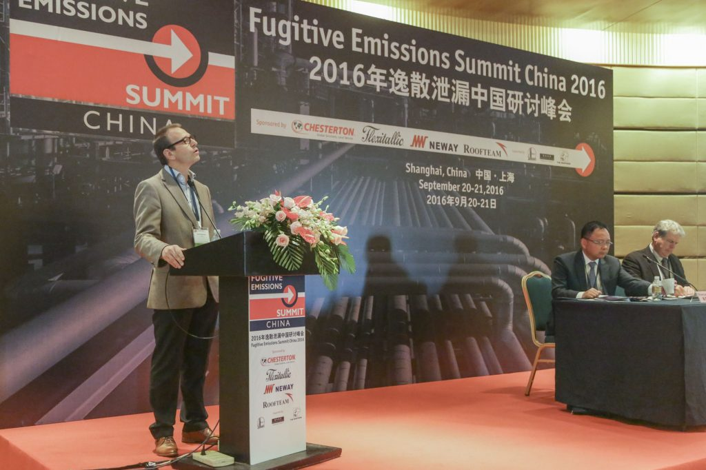 Fugitive Emission Management Summit in China was successful